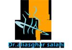 دکتر علی اصغر صلاحی لوگو